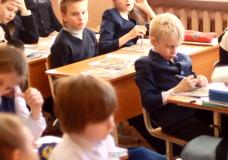 Фильм-портрет учителя начальных классов