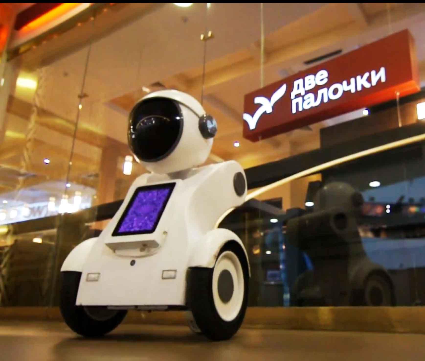 робот для ресторана