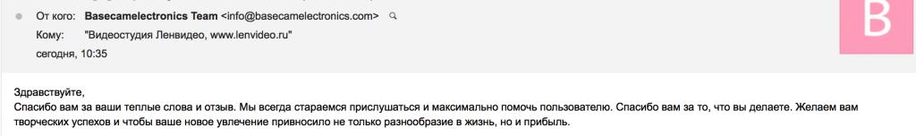 Отзыв АлексМос