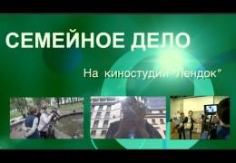 Дополнительные занятия «Видео для бизнеса» для семей