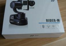 Rider-M электронный стедикам