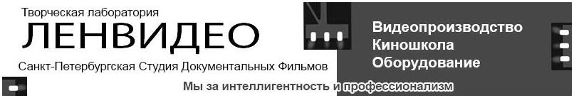 Видеосъемка. Курсы видеосъемки и режиссуры Логотип